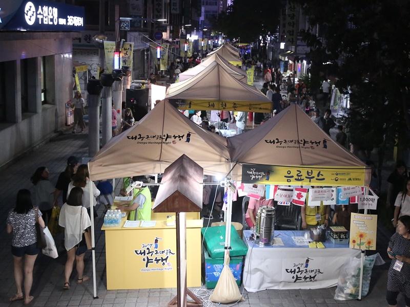 문화재 알림부스(문화재빙고) 사진