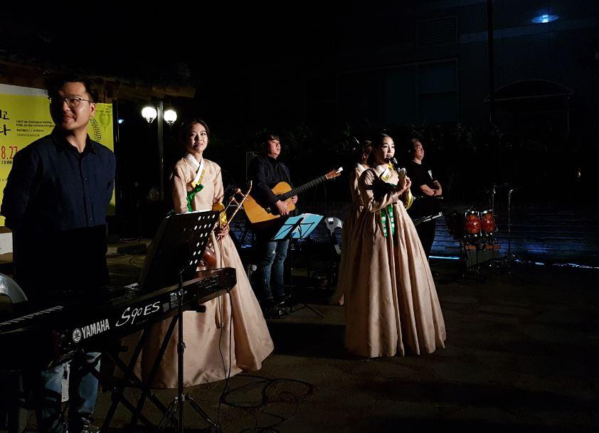국악밴드 나릿 - 근대음악여행 사진